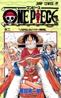 One Piece Vol. 2 [Japanese Edition]