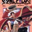 One Piece Vol. 3 [Japanese Edition]