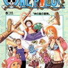 One Piece Vol. 26 [Japanese Edition]