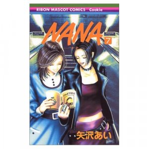 NANA Vol. 7  [Japanese Edition]