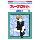 Fruits Basket Vol. 11 [Japanese Edition]