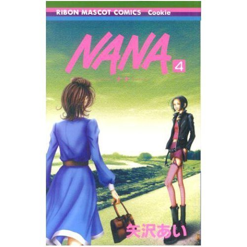 NANA Vol. 4 [Japanese Edition]