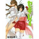 Sekirei Volume 8 [Japanese Edition]