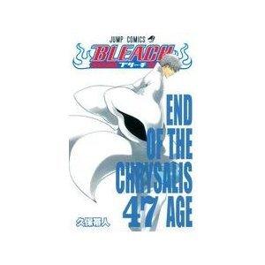 Bleach Volume 47 (Japanese Edition)