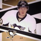 2010-11 Upper Deck Victory #242 Nick Johnson RC
