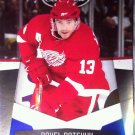 2010-11 Certified Mirror Blue #51 Pavel Datsyuk