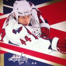 2010-11 Upper Deck Victory Gold #338 Brian Fahey