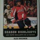 2010-11 O-Pee-Chee Season Highlights Alex Ovechkin #SH2