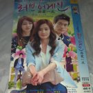 Korean Drama * LOVE AGAIN * HDVD-9 2 Disc Set  English Subtitles All Region