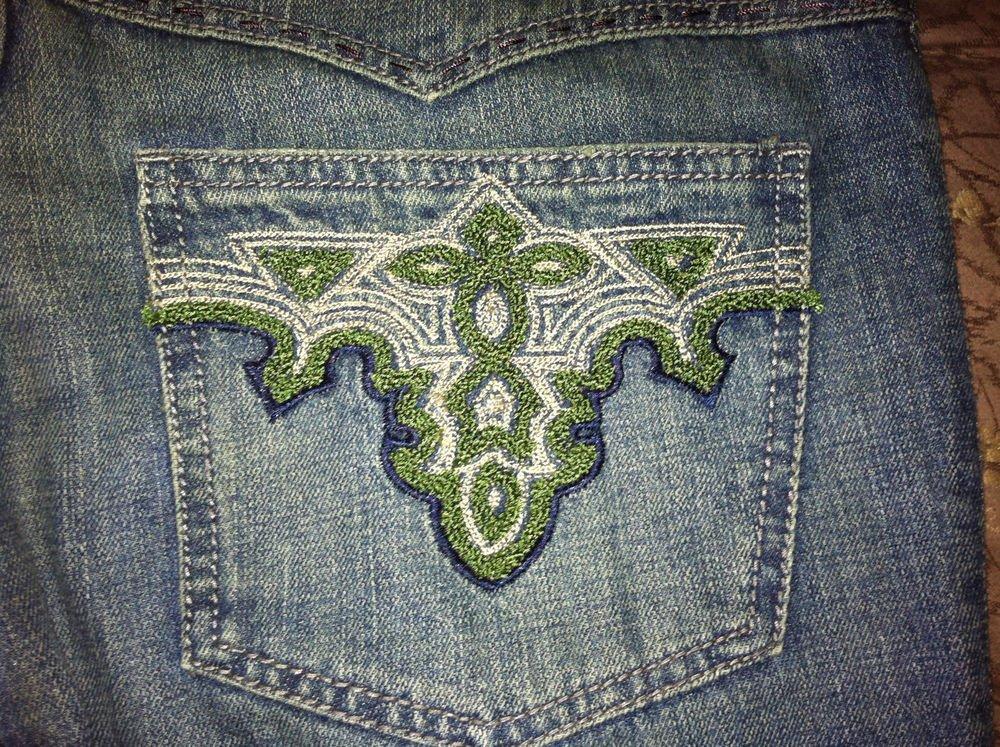 ANTIK DENIM Womens Size 31 Jeans BNWT Green Embossed Pockets Purple Silver
