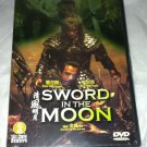 Sword in the Moon (DVD, 2005) Great Visually Stunning Martial Arts English Subs