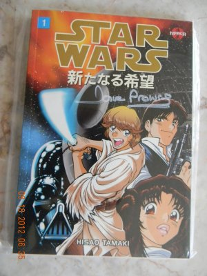 STAR WARS - A NEW HOPE MANGE #1SIGNED BY DAVID PROWSE W/COA