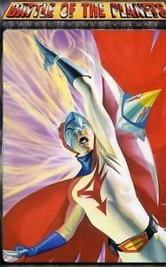 Battle of the Planets Classic Issues TPB (2003) new