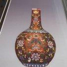 Multi Colored Vase