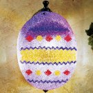New Easter Holiday Porch Light Covers