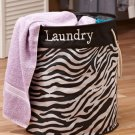 New Polyester Zebra Print Black / White Laundry Room Storage Bin Hamper