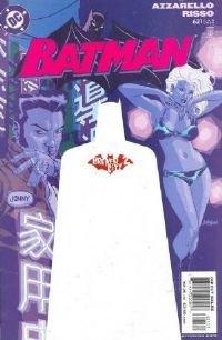 Batman # 621 (broken city part 2)
