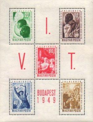 Hungary World Festival of Youth Souvenir Sheet 1949 MNH CV $30 Scott 855B