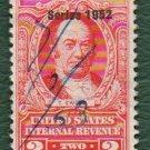 USA Scott #R602 $2.00 Documentary Revenue Stamp 1952 F-VF