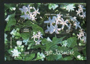 INDIA Jasmine Flower Souvenir Sheet With the Actual Smell of Jasmine! Scott #2240a 2008#