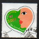 FRANCE Scott #2751 3,00fr/0.46E Yves St. Laurent Valentine's Day Heart Design Issued 2000