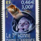 France Scott #2837a 3,00fr/0,46E First Man in Space Commemorative Issued 2001