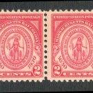 United States Scott #682 Massachusetts Bay Colony 1630-1930