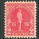United States Scott #688 2-c Carmine Rose Battle of Braddocks Field/George Washington 1930 MH XF