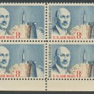 United States Scott #C69 8-c Airmail Robert Goddard Block of 4 with bottom selvage attached 1964