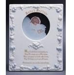 Baptism Frame 44322