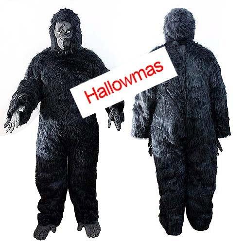 Halloween Scary Gorilla Costume 4 Pcs D65624