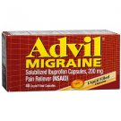 10 Coupons - Advil Migraine $1.00/1 Exp 6/22/13