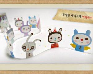 Cute Dollies Transparent Illustration Deco Tape