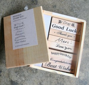 Beautiful Messages Stamps Set
