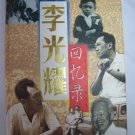 Memoirs of Lee Kuan Yew (1923-1965)
