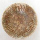 Antique QianLong Bowl