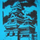 Japanese Castle T-shirt