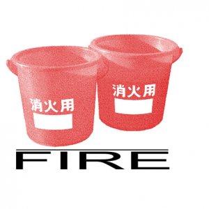 (Kanji) Fire Buckets T-shirt