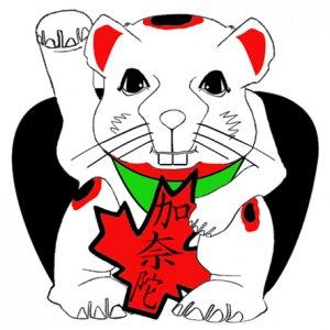 Mane-ki Beaver T-shirt
