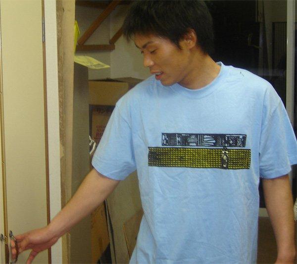Future Bathroom T-shirt