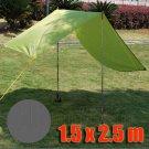Tarp Tarpaulin Tent Shelter Heavy Duty S (GRAY) #51461