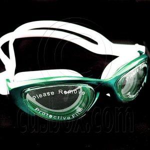 Anti Fog UV Protect Silicone Swimming Goggles 2120 GREEN #51500