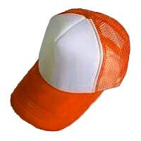 Plain Mesh Ball Cap (ORANGE WHITE) #50564