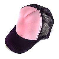 Plain Mesh Ball Cap (PINK BLACK) #51199