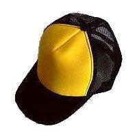 Plain Mesh Ball Cap (YELLOW BLACK 2) #51203