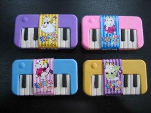 Piano Eraser