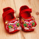 Stitched Sole Tiger Head Infant Shoes