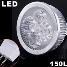 Energy Saving 150LM 4W Cold White 4 LED MR16 Light Bump Bulb  Free Shipping  Retail