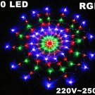 5pcs/lot Colorful RGB Net 120 LED Christmas Lights  Party Wedding LED Lights  Free Shipping