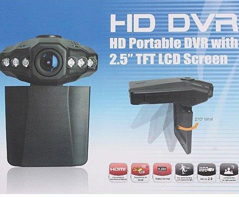 HD 2.5
